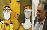 الفنان   نذير اسماعيل   يغادر المشهد التشكيلي السوري :  اربعة عقود تميزت بثرائها التشكيلي وإخلاصها للبورتريه