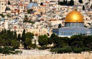 اليونسكو  تغضب إسرائيل :    القدس الشرقية تراث إسلامي خالص  يجب الحفاظ عليه