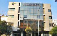 محكمة الجنايات تحكم 22 سنة أشغال شاقة على موظف استولى على نحو 9 ملاينن دولار من أموال عملاء في المصرف الدولي للتجارة والتمويل