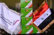 اتحاد المصدرين السوري يطلق برنامج وطني لتوزيع البذار مجانا
