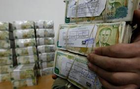 التجـاري السوري يعلن معدلات جديدة للفوائد على الودائع بالعملات الأجنبية ويلغي ودائـع الأشهر الـتسعـة