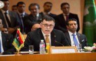 دعم غربي لحكومة الوفاق الوطني في ليبيا