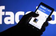 فيسبوك وغوغل يتجسسان عليك عبر هاتفك