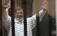 إلغاء حكم الإعدام ضد الرئيس المصري السابق محمد مرسي