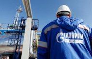 غازبروم تسجل رقما قياسيا جديدا بتصدير الغاز إلى الدول خارج رابطة الدول المستقلة