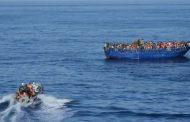 مصرع سبعة مهاجرين وفقدان نحو 100 إثر غرق مركبهم في البحر المتوسط قبالة سواحل ليبيا