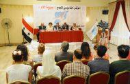 """افتتاح المؤتمر التأسيسي لـ """"تجمع سورية الأم"""