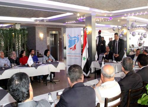 اللقاء الأول للهيئة الاستشارية لتجمع سورية الأم