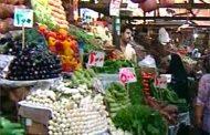 التضخم في مصر يقفز إلى 29.6 في المئة مسجلا معدلا قياسيا جديدا