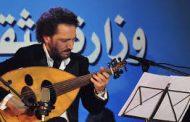 الفنّان العراقي نصير شمّة ومعالجة  التطرف بالموسيقى