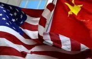 الولايات المتحدة  لتعزيز التعاون مع الصين