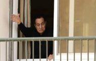 إطلاق سراح حسني مبارك لأول مرة منذ 6 أعوام