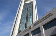 تعديلات دستورية في كازاخستان