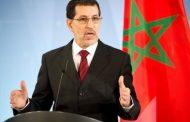 ملك المغرب محمد السادس يكلف سعد الدين العثماني بتشكيل الحكومة خلفا لعبد الإله بنكيران