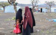 اليمن يحصل على200 مليون دولار من البنك الدولي