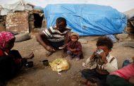 العالم في أسوأ أزمة إنسانية منذ العام 1945- الأمم المتحدة