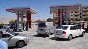 وزارة النفط تحدد شريحة الدعم من البنزين عبر البطاقة الذكية للآليات الخاصة والعمومية والحكومية ب 225 ل.س لليتر وغير المدعوم ب 375 ليرة