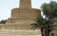 جهود لحماية التراث الإسلامي