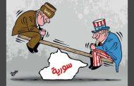 ميدان أميركي يتجاوز ميدان
