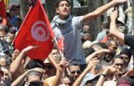 تونس-  إقالة مسؤوليْن رفيعيْن في ولاية تطاوين بعد احتجاجات