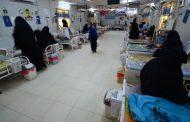 الكوليرا تصيب المئات في اليمن