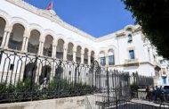 تونس تعلق نشاط