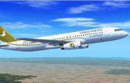 أجنحة الشام تسير اولى رحلاتها إلى مطار أربيل