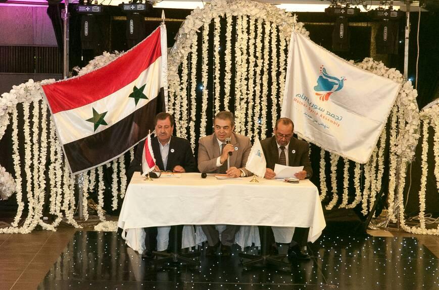 الهيئة الاستشارية العليا لتجمع سورية الأم تعقد  اجتماعها  الثالث