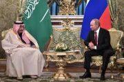 تعاون سعودي مع موسكو لمكافحة الإرهاب