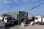 إسرائيل تغلق معابرها مع قطاع غزة