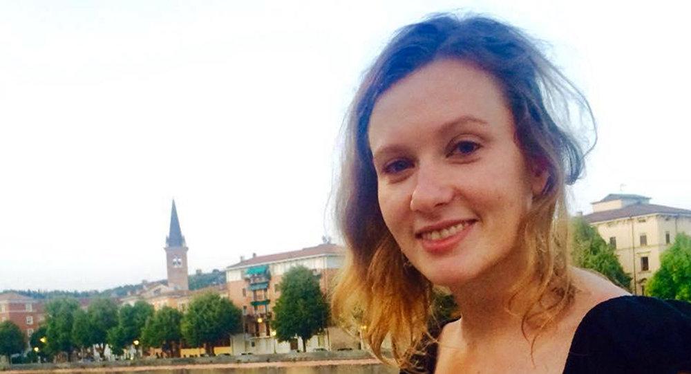 """""""العشاء الأخير"""" للدبلوماسية البريطانية في بيروت قبل اغتصابها وقتلها؟"""