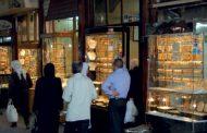 غرام الذهب انخفض 3 آلاف ليرة خلال شهرين.. وزيادة في المبيعات