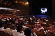 السعودية تسمح بدور السينما اعتبارا من 2018