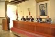 المؤتمر الاقتصادي الاول يتابع اعماله لليوم الثاني بجلسة خامسة حول المسار التنموي للاقتصاد السوري