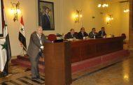 الجلسة الرابعة للمؤتمر تركز على تنمية المشروعات الصغيرة والمتوسطة في الاقتصاد الوطني