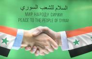 انطلاق الاعمال التحضيرية لمؤتمر الحوار الوطني السوري اليوم في سوتشي