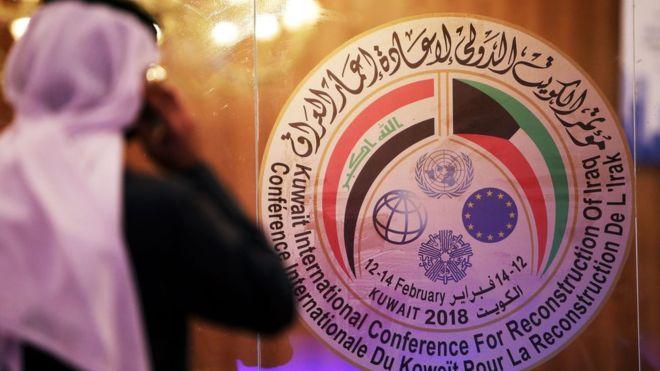 """تكلفة إعادة إعمار العراق """"تتجاوز 88 مليار دولار"""""""
