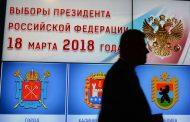 ثمانية مرشحين للانتخابات الرئاسية الروسية.. نبذة عن كل منهم وبرنامجه الانتخابي