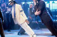 سر رقصة مايكل جاكسون المستحيلة