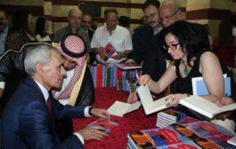 تجمع سورية الأم يشارك في حفل توقيع كتاب