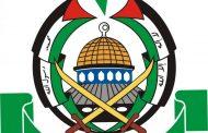 حماس: المحادثات غير المباشرة بشأن هدنة مع إسرائيل