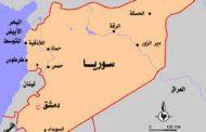سورية بمواجهة «إعمار تقسيمي»  أميركا تعمر «مناطقها» وتركيا مثلها.. فماذا عن روسيا؟!