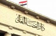محكمة مصرية تعاقب 45 متهما بالإعدام في معركة بالسلاح قتل فيها 3 أشخاص