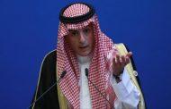 السعودية تستبعد الوساطة في الأزمة مع كندا وتبحث