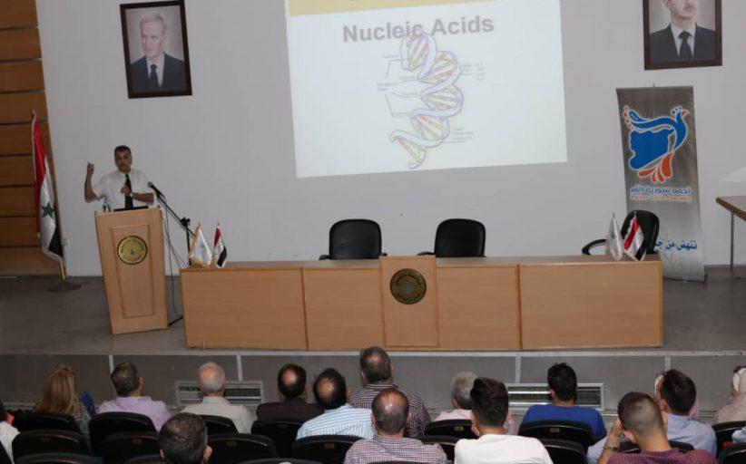 استكمالاً لسلسلة المحاضرات العلمية التخصصية..تجمع سورية الأم  يقيم المحاضرة الأولى للمرحلة الثالثة /مرحلة التقانات الحيوية/