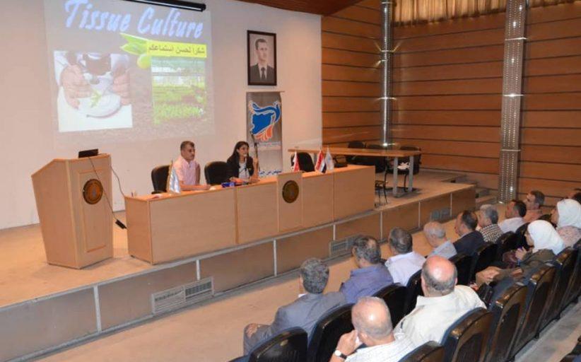 تجمع سورية الأم  يقيم المحاضرة الثانية للمرحلة الثالثة من سلسلة المحاضرات العلمية المتخصصة في مجال التقانات النانوية