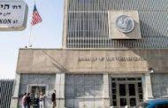 محكمة العدل الدولية: فلسطين تقدم شكوى ضد وجود السفارة الأمريكية بالقدس