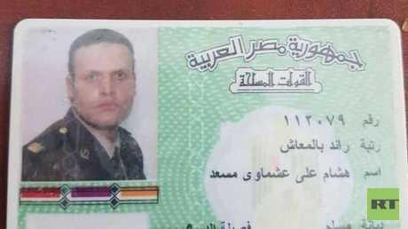 ما علاقة الإرهابي المصري