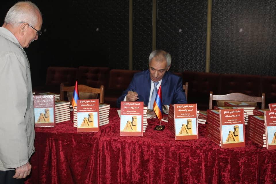 تجمع سورية الأم يشارك في حفل توقيع  كتاب للكاتب الدكتور آرشاك بولاديان سفير جمهورية أرمينيا بدمشق