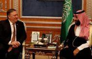 وزيرا الخارجية والدفاع الأمريكيان يدافعان عن العلاقات مع السعودية